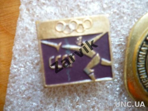 Олимпиада рапира
