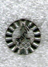 Олимпиада (тяжмет)