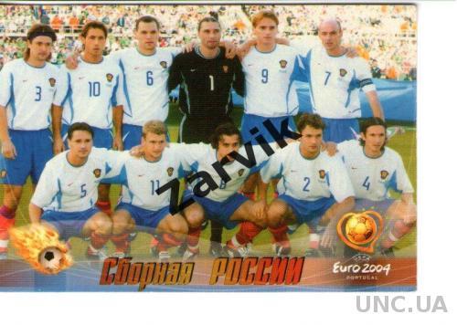 Россия (2005)