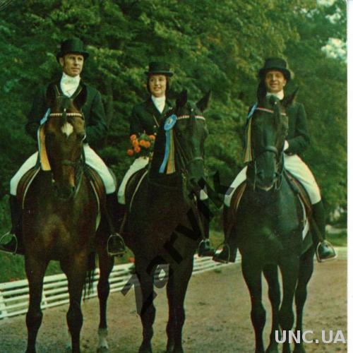 Сборная СССР по конному спорту - 1973