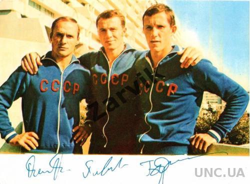 Сборная СССР по современному пятиборью - 1973