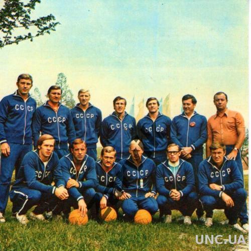 Сборная СССР по водному поло - 1973