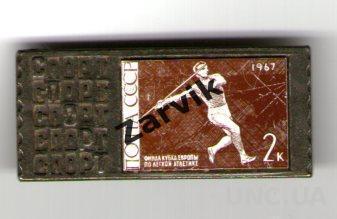 Спорт - марки на значках