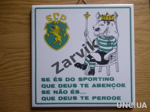 Спортинг Лиссабон Португалия