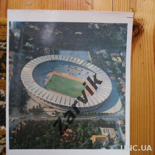 Тбилиси 88
