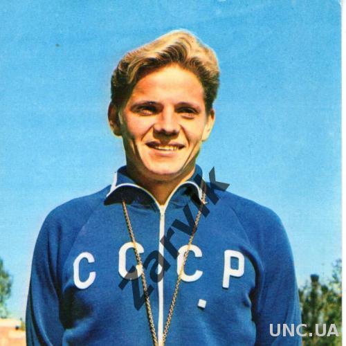 Владимир Васин - 1973