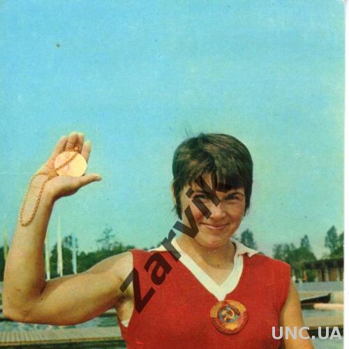 Юлия Рябчинская - 1973