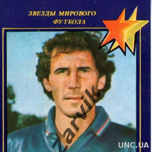 Звезды мирового футбола - Франко Барези (1991 Италия)