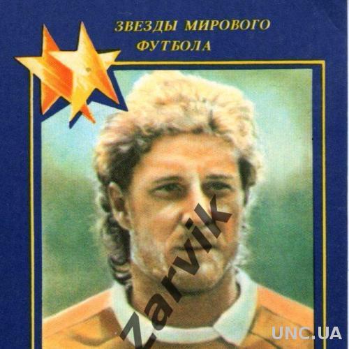 Звезды мирового футбола - Харольд Шумахер (1990 ФРГ)
