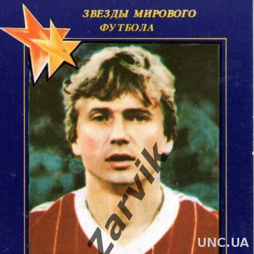 Звезды мирового футбола - Лайош Детари (1991 Венгрия)