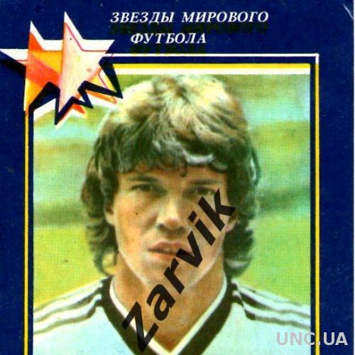 Звезды мирового футбола - Лотар Маттеус (1990 ФРГ)