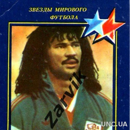 Звезды мирового футбола - Рууд Гуллит (1990 Голландия)