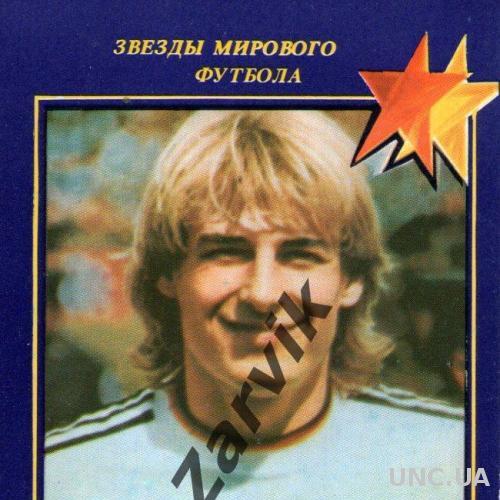 Звезды мирового футбола - Юрген Клинсман (1991 ФРГ)