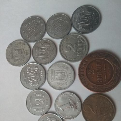 Монеты есть ещё 2 капейки 1956 года