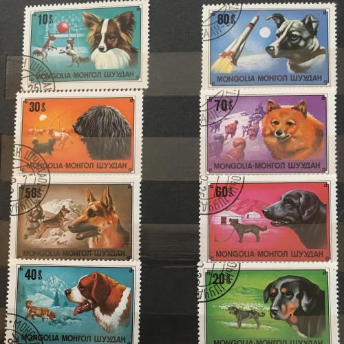 """Повна серія марки """"Собаки"""" Монголія 1978 рік"""