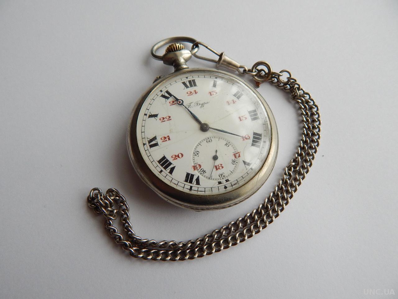 Часы буре продать ремешки для кожаные часов продам