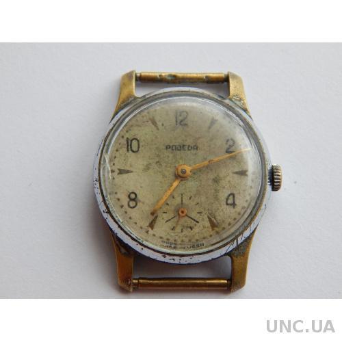 Часы наручные ПОБЕДА 2590