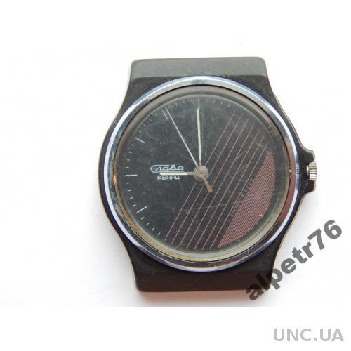 Часы наручные СЛАВА КВАРЦ DSCN2166