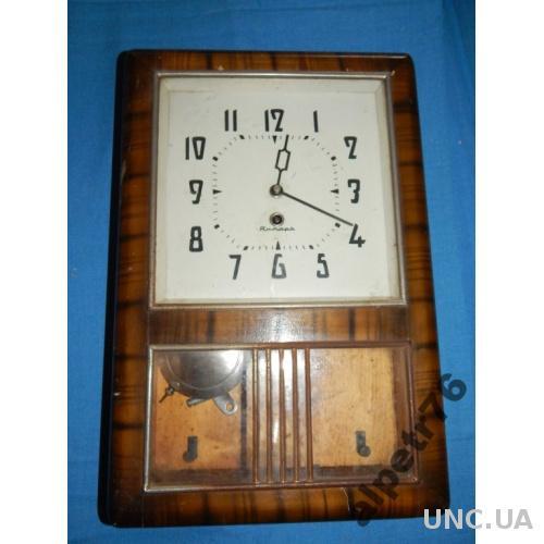 Часы настенные ЯНТАРЬ   DSCN0750