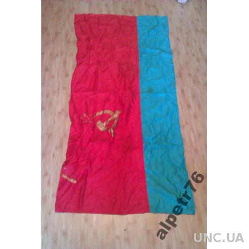 Флаг ссср №2