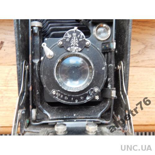 Фотоапарат 30-х годов Фотокор № 1 +кофр+6 планок