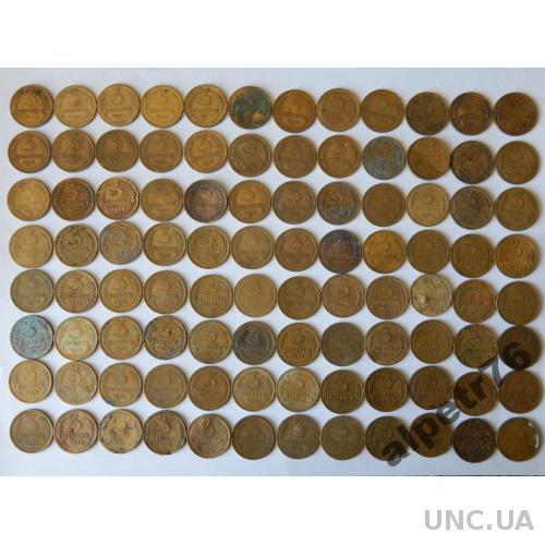 Монеты ссср 3 копейки 96 штук лот1 DSCN3586