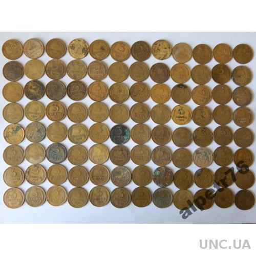 Монеты ссср 3 копейки 96 штук лот2 DSCN3594