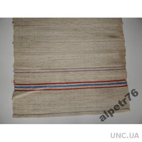 Полотенце старинное домотканое DSCN6949 140/44СМ