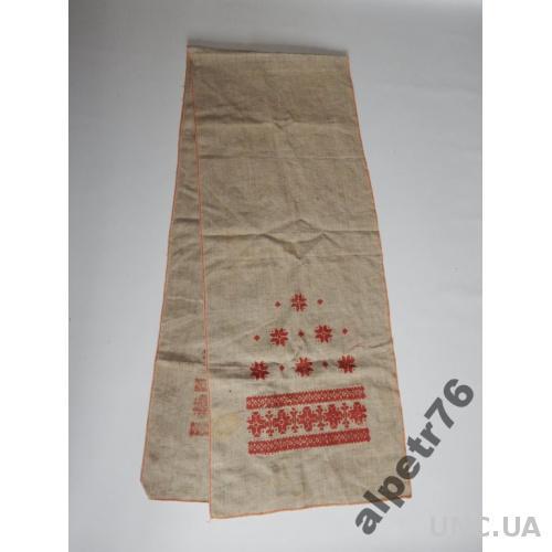 Рушник на полотне хендмейд DSCN8362 220/45 см