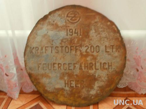 Крышка с бочки 1941г