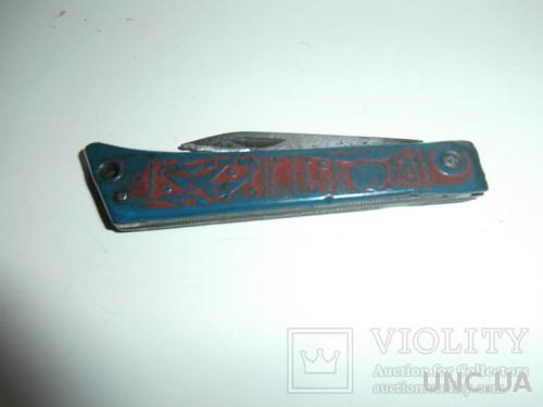 Перочинный ножик из СССР