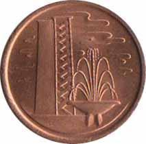 1 цент 1973 СІНГАПУР = ФОНТАН