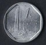 1 нове сентаво 2005 КУБА = аUNC