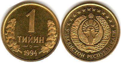 1 тиін 1994 УЗБЕКИСТАН