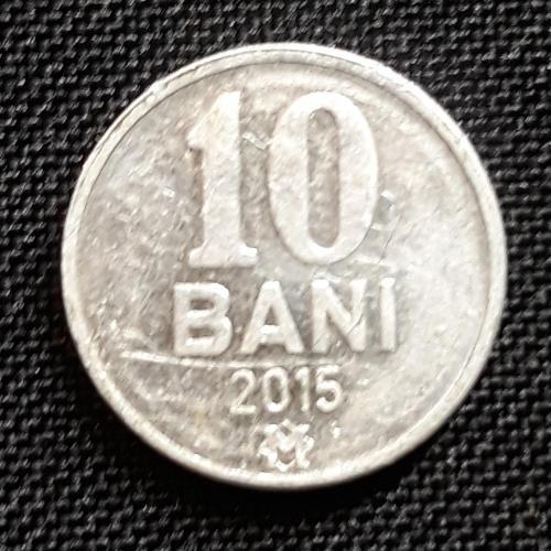 10 бані 2015  МОЛДАВІЯ