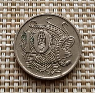 10 центів 1990 АВСТРАЛИЯ