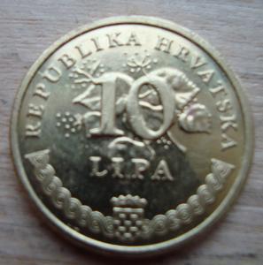10 ліпа 2005 ХОРВАТІЯ  = СОХРАН