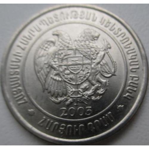 100 драм 2003 ВІРМЕНІЯ