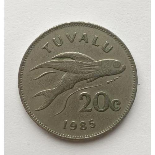 20 центів 1985 ТУВАЛУ