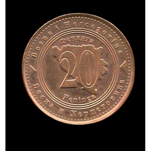 20 феніків 1998 БОСНІЯ І ГЕРЦЕГОВИНА = СОХРАН