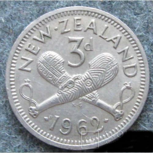 3 пенса 1962 НОВА ЗЕЛАНДІЯ = РЕДКАЯ