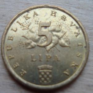 5 ліпа 1999 ХОРВАТІЯ