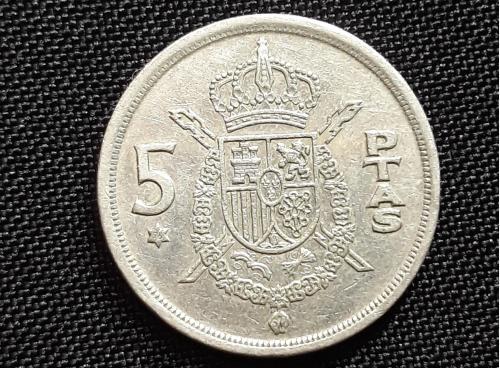 5 песет 1975 ІСПАНІЯ