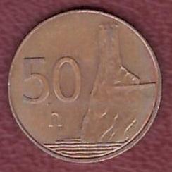 50 хелерів 2006 СЛОВАЧЧИНА
