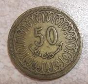 50 мілс 1983 ТУНІС