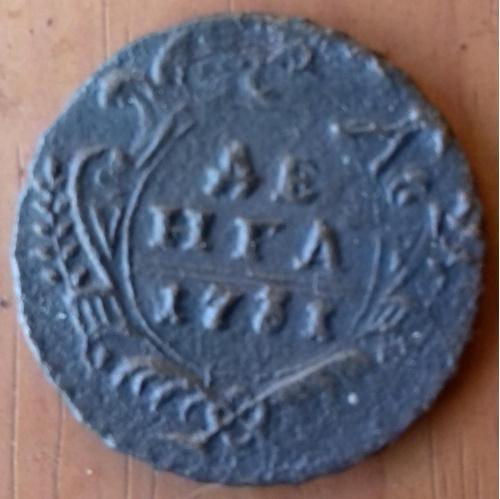 деньга 1731   = ЦАРСЬКА РОСІЯ = КОПАНА = НЕ ЧИЩЕННА