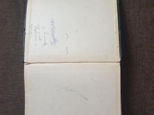 Сборник воспоминаний.В Саласпилсском лагере смерти.ЛГИ Рига 1з64