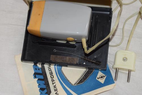 Українська електробритва Київ 4 1976 + Таир, пара робоча