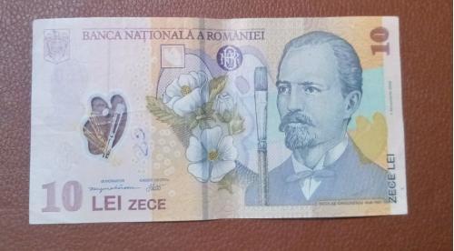 10 лей (Румыния)
