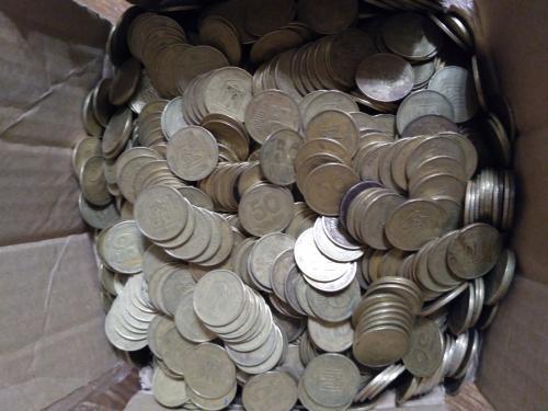 50 копеек 1994 год  1000 штук